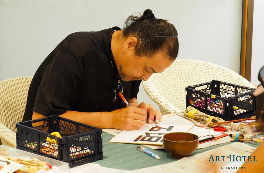 色紙に筆で文字を書き、善隆さんが落款を書いて終了♪