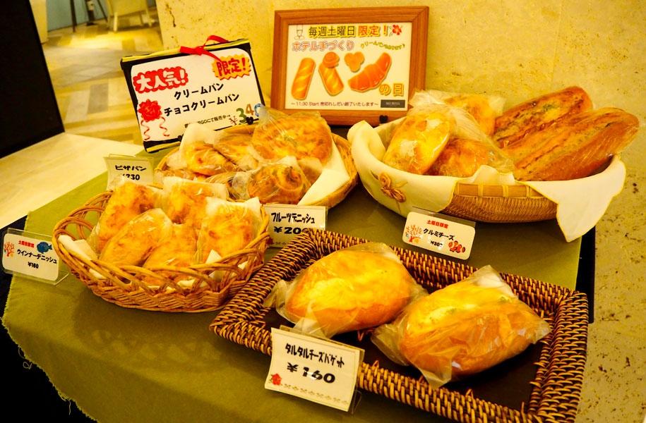 アートホテル石垣島、毎週土曜日は「パンの日」