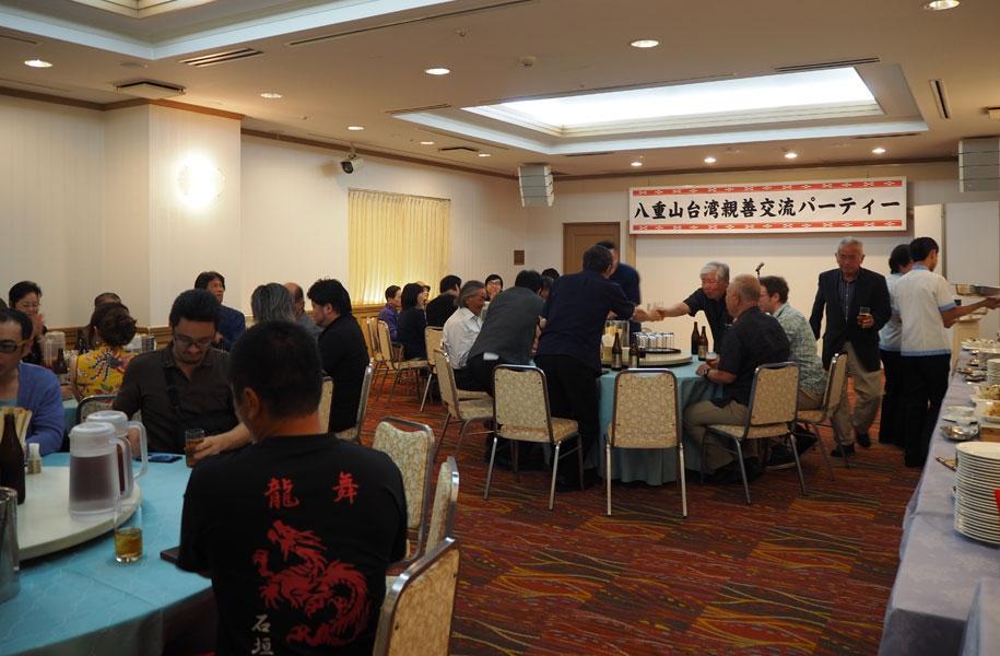 八重山台湾親善交流パーティ