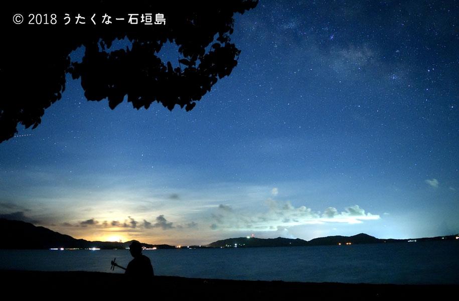 自然×島唄ツアーをおこなっているうたくなー石垣島さんとコラボレーションが実現!