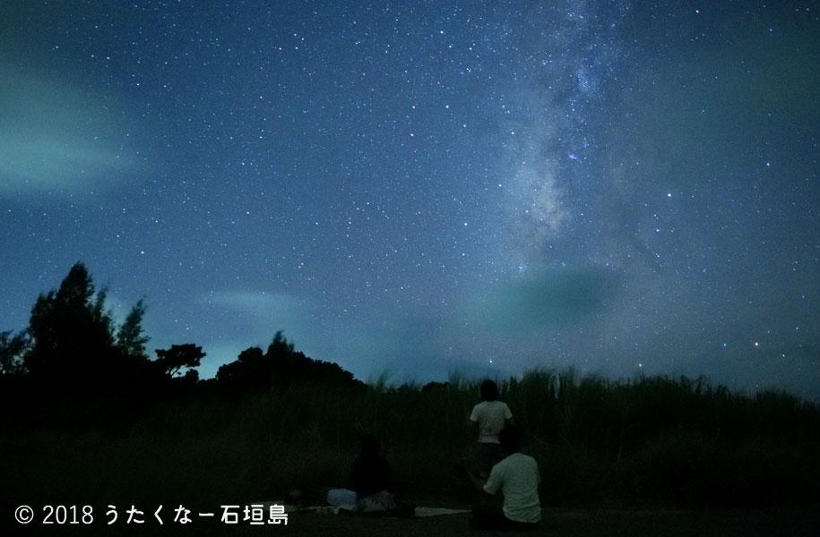 ほしのおと(星空×島唄)