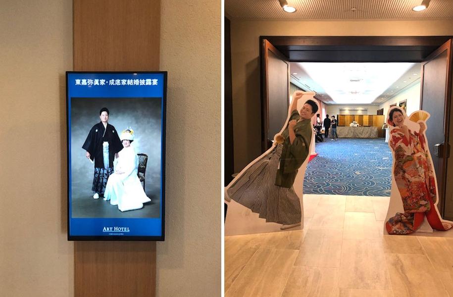 ホテル入口では既に撮影済のお二人のお写真が会場のご案内。また、会場入り口ではご本人等身大パネルがお出迎え。