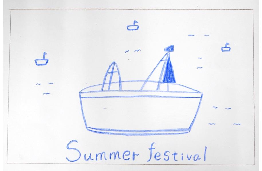 エントリーNo.1「海と船」:島のゆったりとした雰囲気と、島人の性格を島の海の景色に表した。