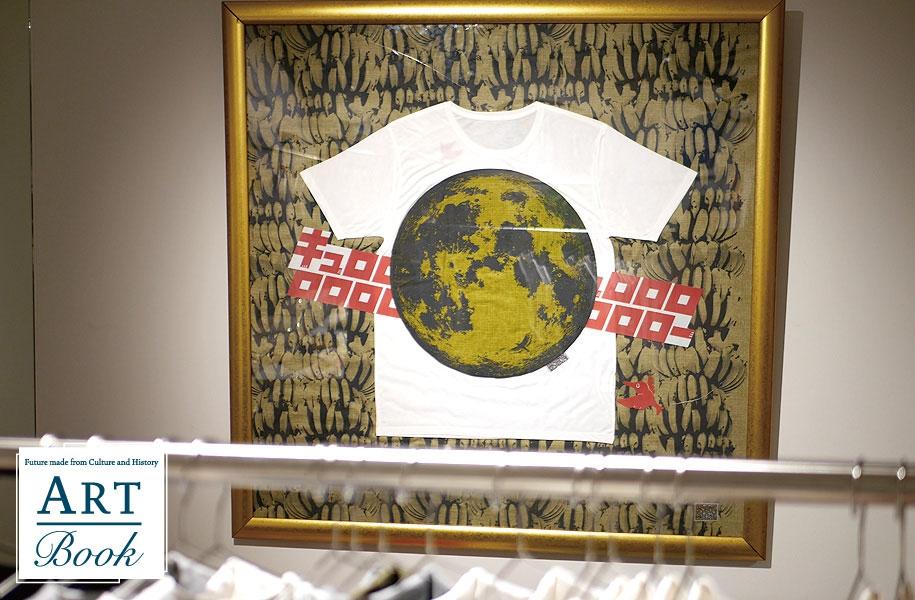 シルクスクリーン技法での版画が数々の展覧会で受賞している池城安武さん率いるイチグスクモードさん
