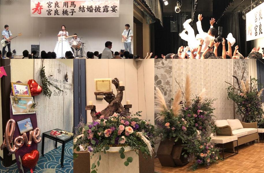 宮良家・宮良家の結婚披露宴写真