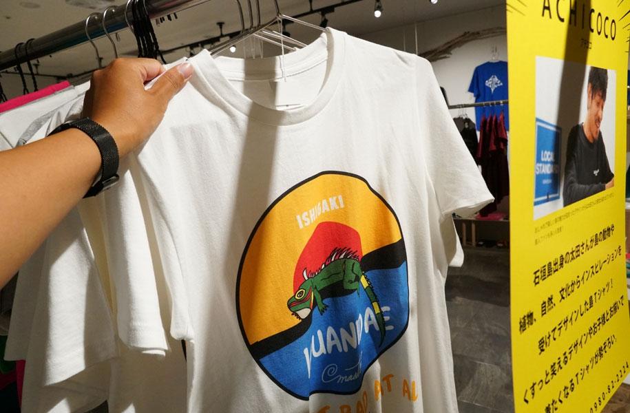 なんと「きいやま商店」のマストさんの絵がTシャツに!