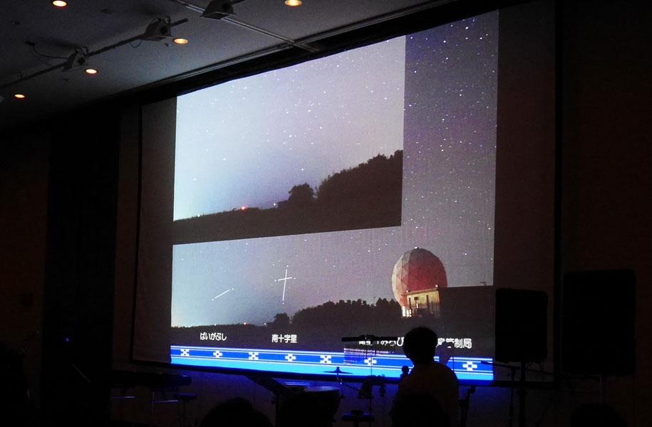 日本で南十字星が見られるのは珍しい、ということ。もう見えない位置になってくる季節。