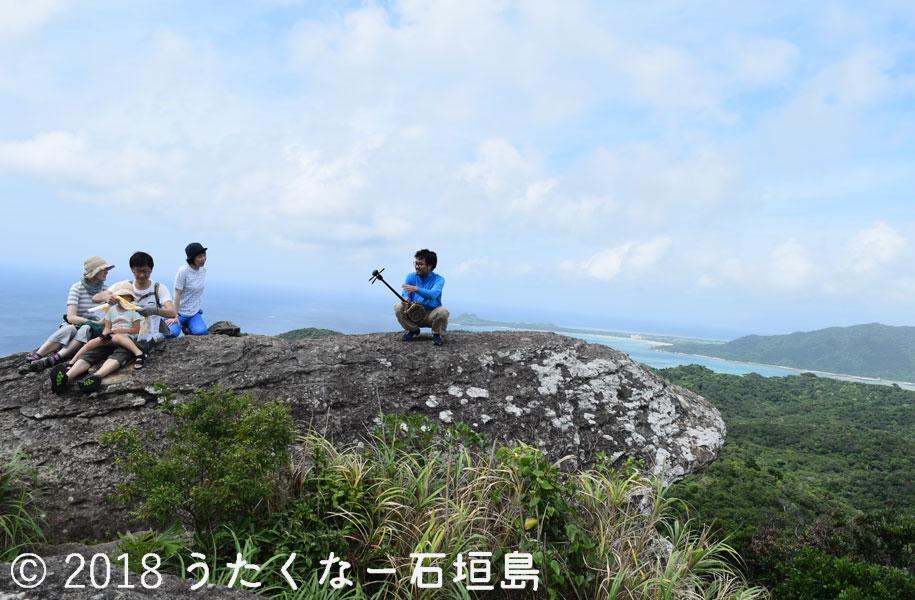 絶景ハイキング(山頂×島唄)