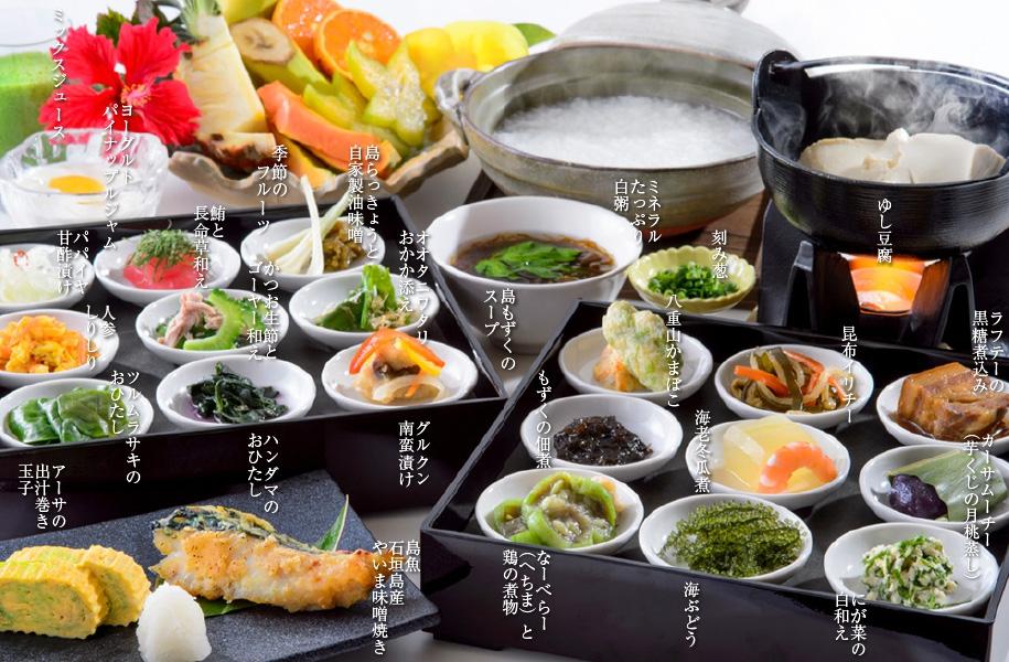 「南ぬ島の薬膳朝食」石垣島ならではの素材を使用した島料理の数々。1日40食限定。