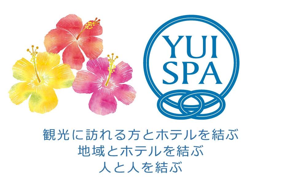 「YUISPA」5月11日オープン!