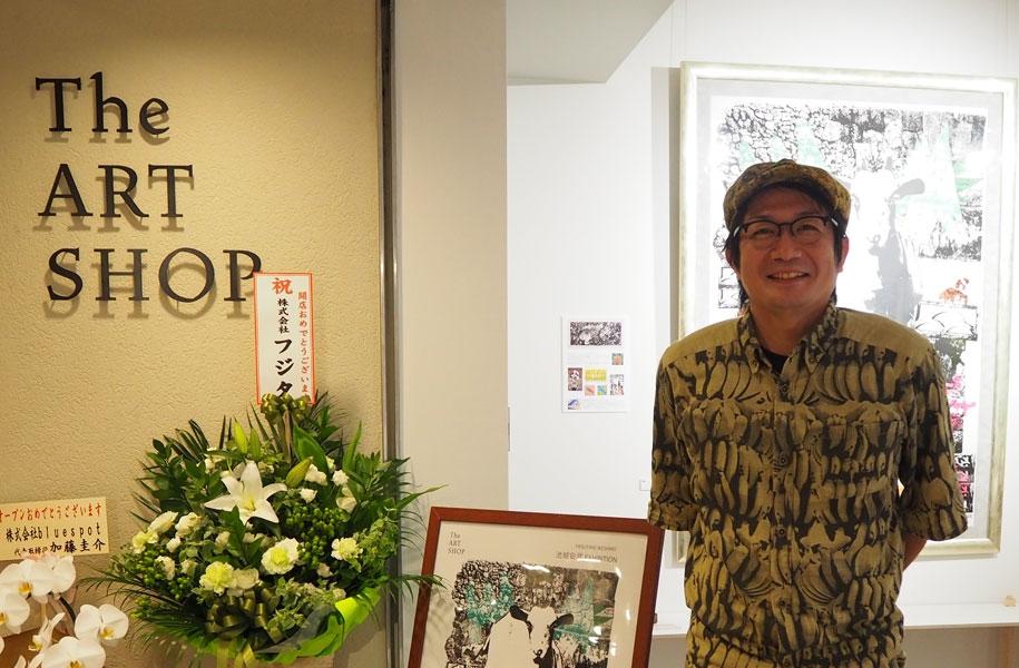オープン記念「池城安武エキシビション」開催中