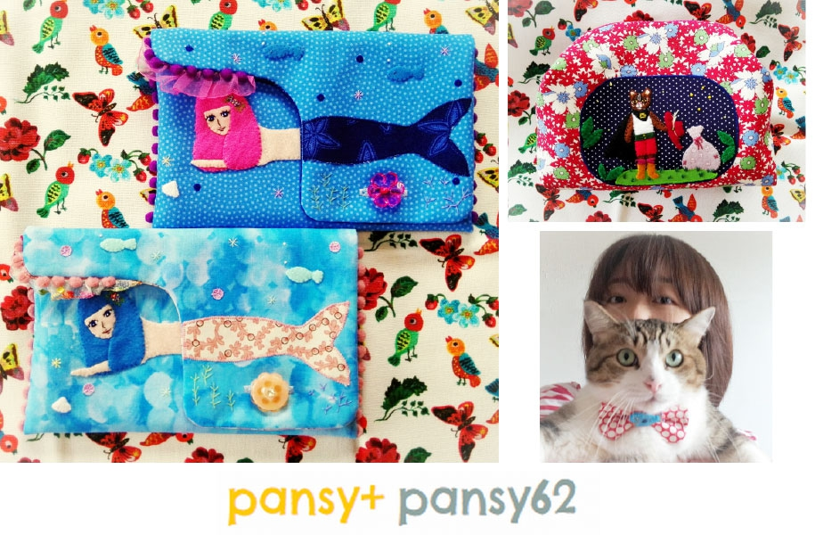 pansy+pansy62