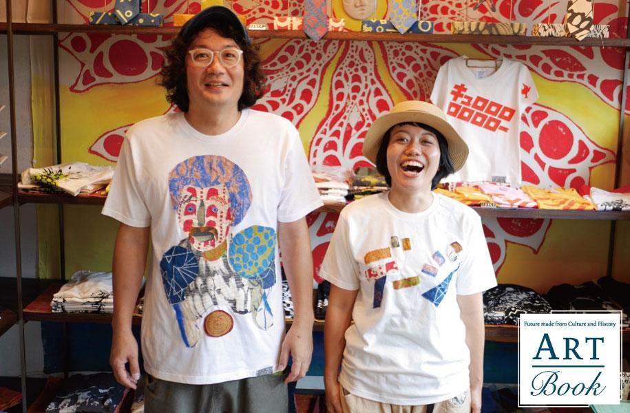 イチグスクモードのハギレアートTシャツ