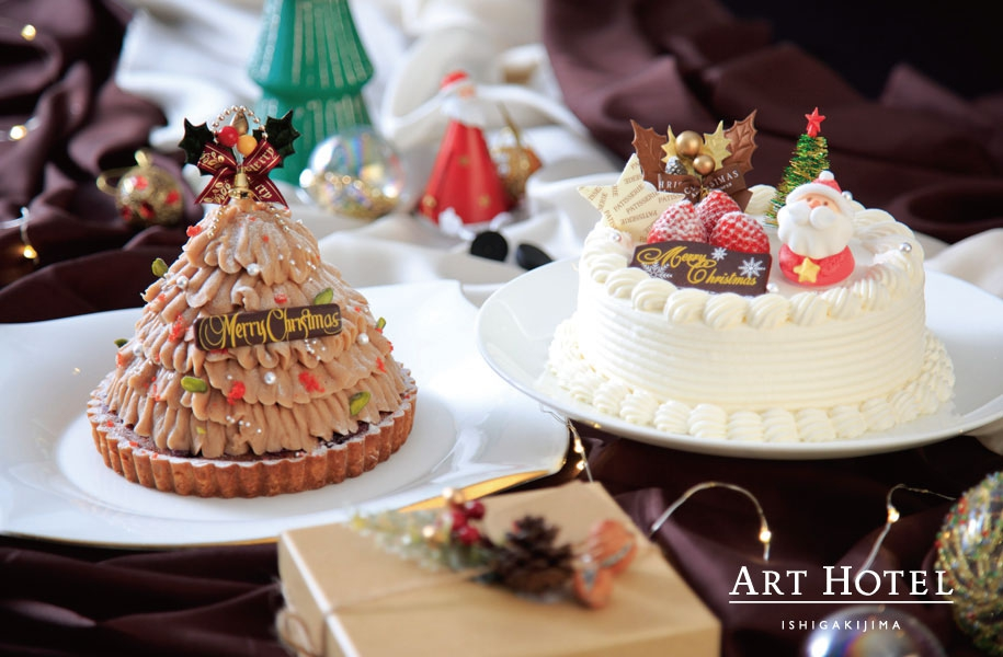 アートホテル石垣島のクリスマスケーキ2019