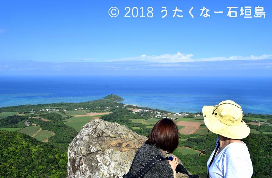 石垣島絶景ハイキング(山頂×島唄)