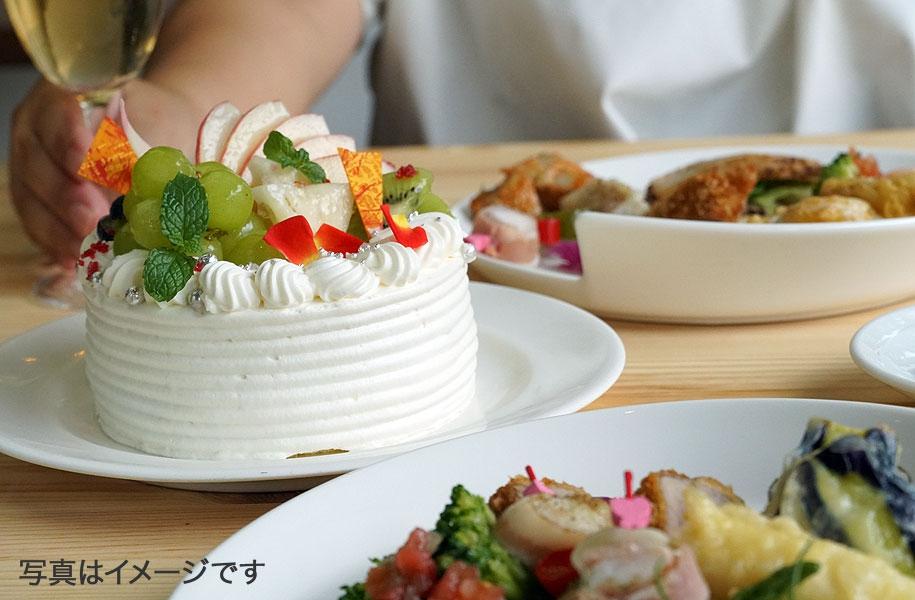 記念日セットなら生クリームホールケーキ付