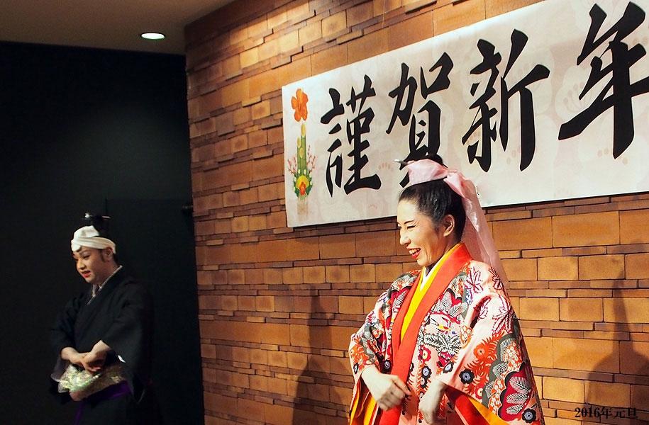 荻堂久子舞踊研究所の方々による八重山舞踊。