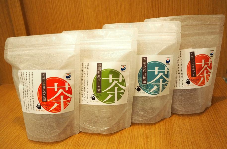 沖縄の定番「さんぴん茶」の他、ゴーヤ茶、月桃茶、ハイビスカスティーなども。