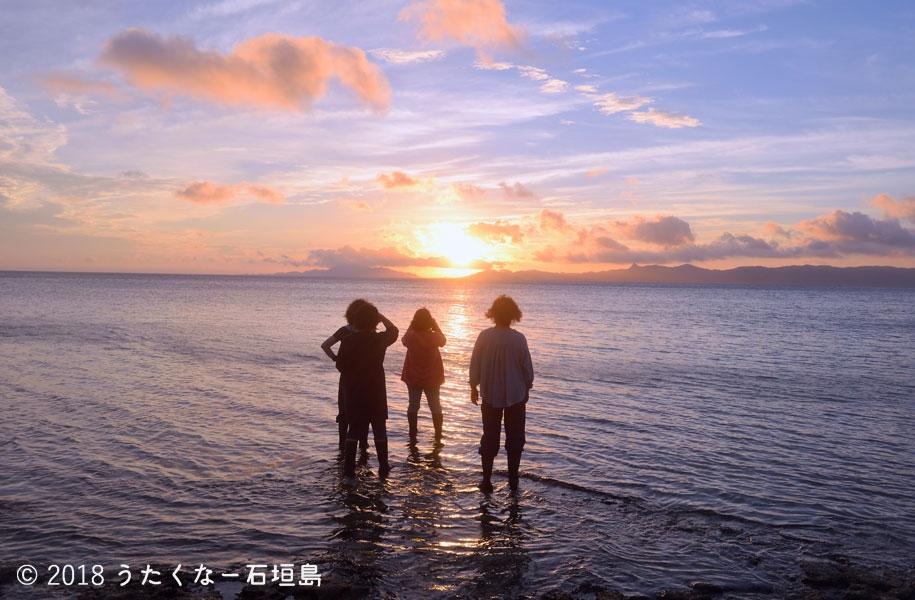 星->月の入り->日の出のかわりばんこ共演