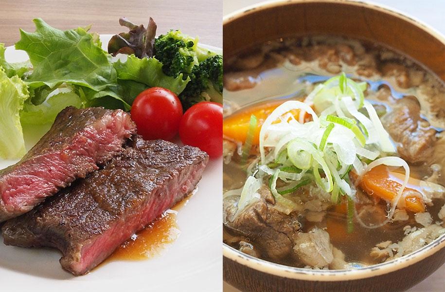 【日替わりメニュー】牛ステーキと牛汁(牛そば)
