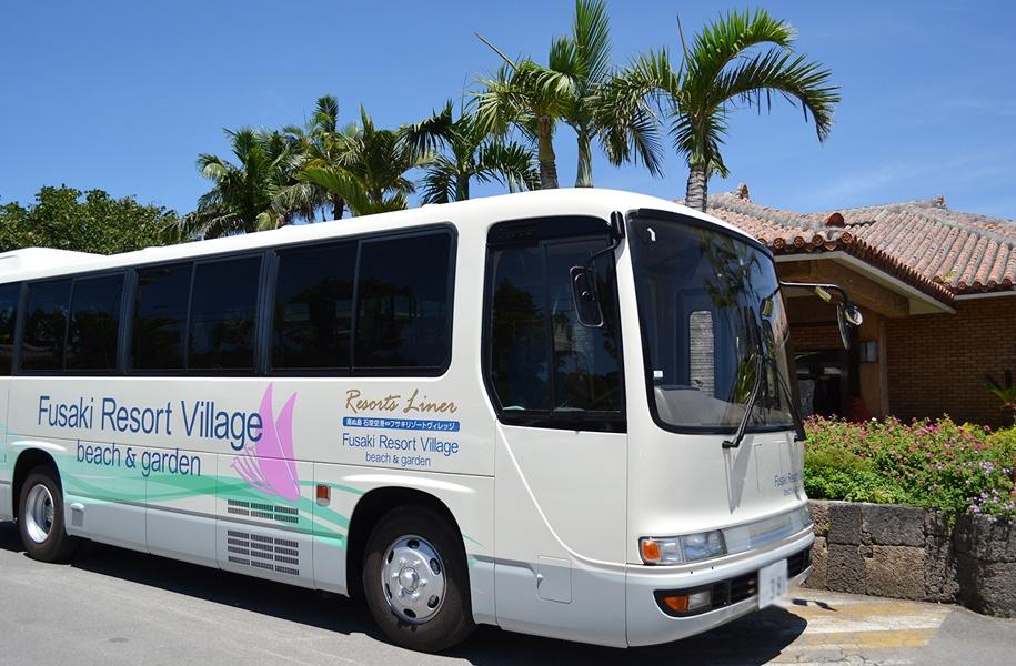 アートホテル石垣島-フサキビーチまでの送迎バス