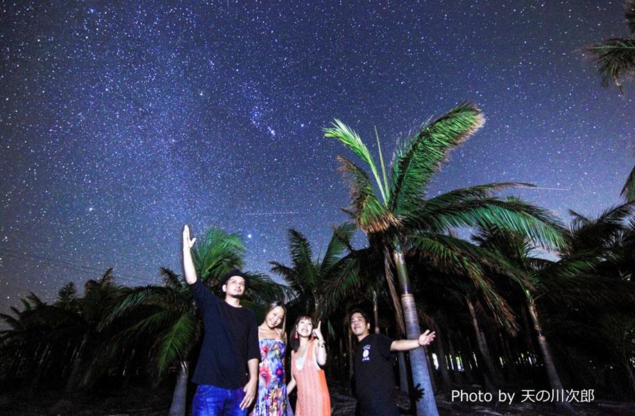 友達と満天の星の思い出を共有!